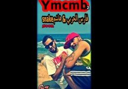 Fares al harbi & Hashem the snake (Libyan Arabic translator PLEASE contact us)