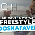 SCH – Favente Booska (English lyrics)