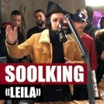SOOLKING – Leïla (English lyrics )